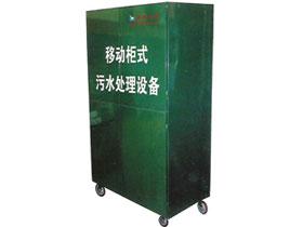 洗车污水循环利用设备